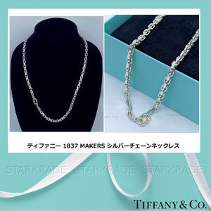 [Tiffany & Co.] 1837 Makers シルバーチェーンネックレス