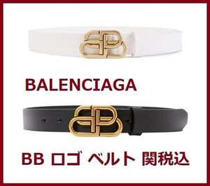 BALENCIAGA BB vegetable leather belt GOLD 関税込