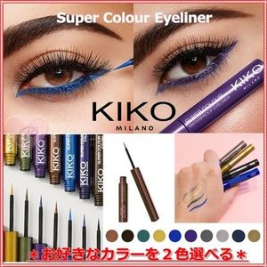 【KIKO MILANO】Super Colour Eyeliner2本セット