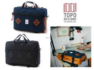 即発送料込!! 機能性抜群☆ Topo Designs MOUNTAIN BRIEFCASE!!