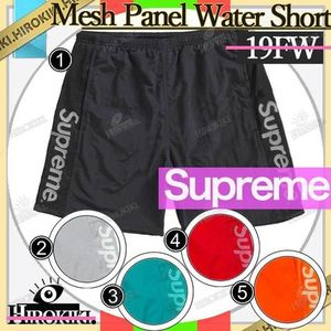 20SS /Supreme Mesh Panel Water Short ウォーター ショーツ