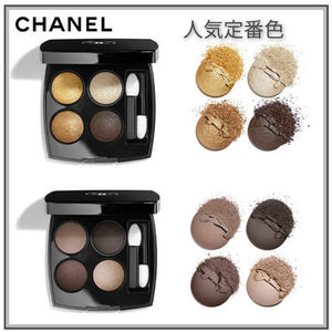【CHANEL】人気色 LES 4 OMBRES