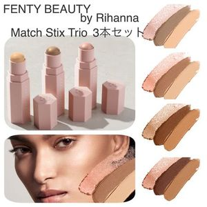 リアーナ☆Fenty Beauty☆Match Stix Trio☆3本セット